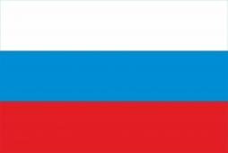 Флаг России (Г6)