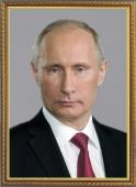 Портрет президента А4 (Г7)
